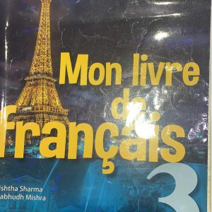French book for class Eighth