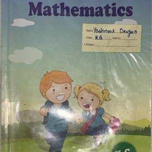 Maths book for KG