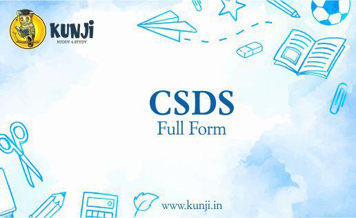 csds full form
