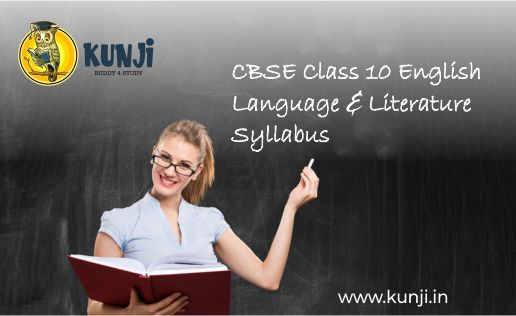 CBSE Class 10 English Language & Literature Syllabus