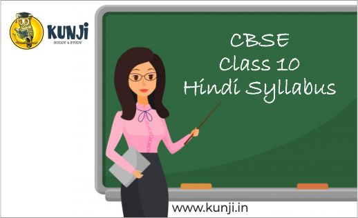 CBSE Class 10 hindi syllabus