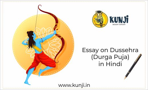 Essay on dussehra Festival
