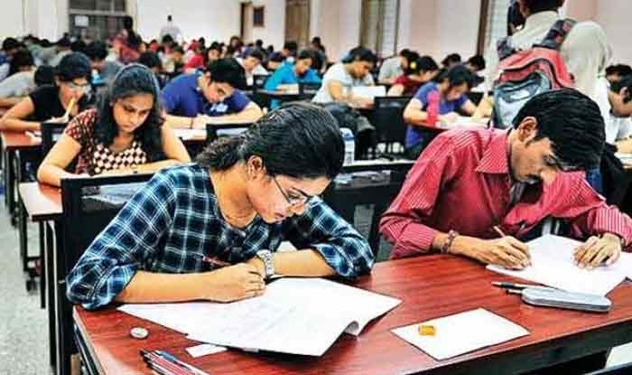 JUET 2021 Registration, Eligibility, Exam Dates, Admit Card, Syllabus